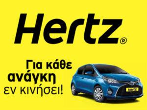 hertz 800x600 min